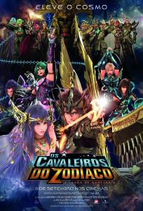 CDZ_Poster
