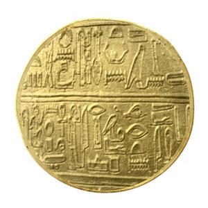 Moeda egípcia